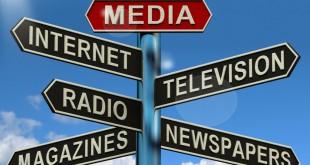 الإعلام