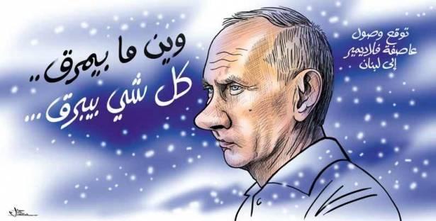 caricature-31_12_2015_178364_large