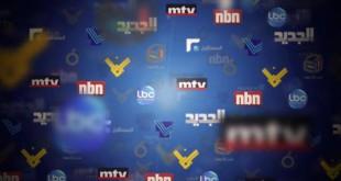 الاعلام في لبنان