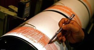 برتغال - اندونيسيا - تسونامي - زلزال