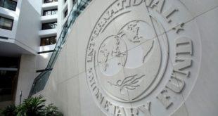 شعار صندوق النقد الدولي في مقره بواشنطن في صورة بتاريخ التاسع من اكتوبر تشرين الأول 2016. تصوير: يوري جريباس - رويترز.