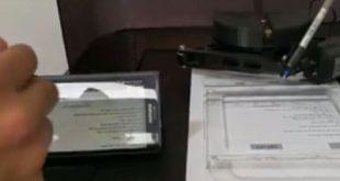 أول منطقة حرة عالمية تعتمد التوقيع الإلكتروني في دولة عربية