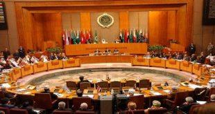 القمة العربية في الاردن