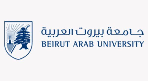 جامعة بيروت العربية