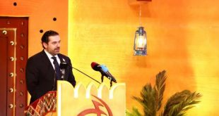 Speech-for-Pr-Minister-Saad-Hariri-at-Qatar-Forum-7
