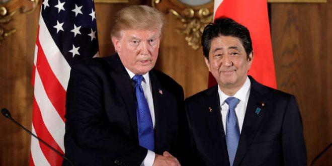 ترامب واليابان