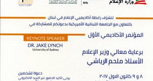 بطاقة دعوة المؤتمر الاكاديمي