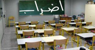 اضراب المدارس