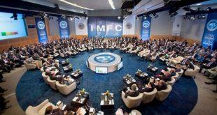 صندوق دولي