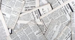 صحيفة اي