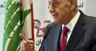 لبنان الامل