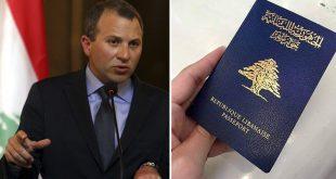 bassil et passport