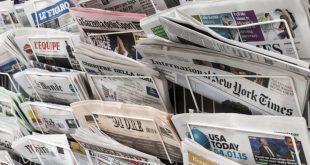 الصحف الاميركية