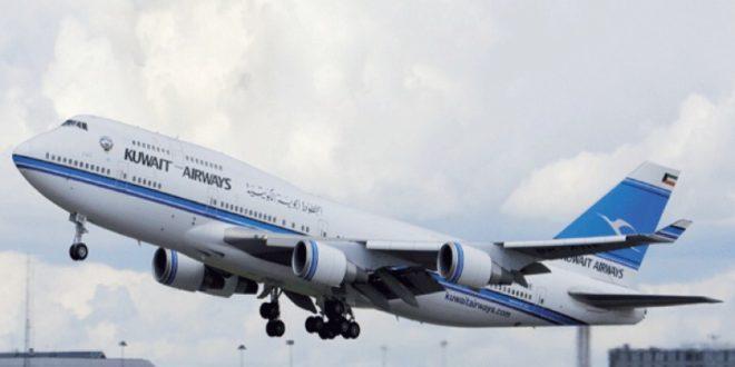 الطيران الكويتي