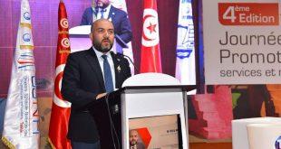 اقتصاد في تونس