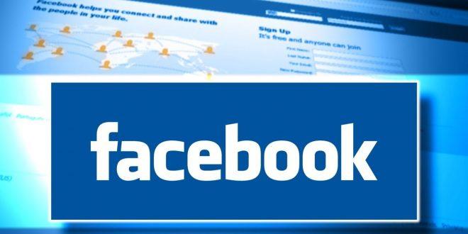 فيس بوك5