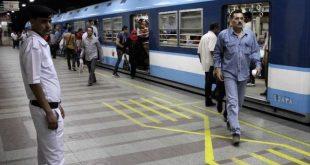 مترو مصر