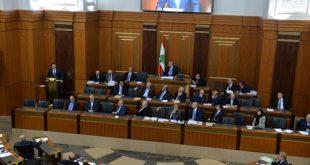 مجلس النواب0