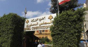 majliss-doustouri-constitution