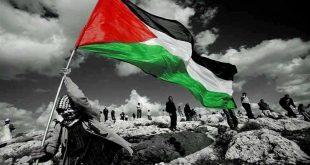 فلسطين بلادنا