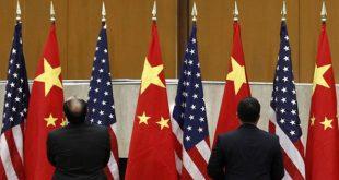 اميركا والصين
