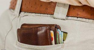 محفظة نقود