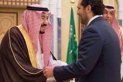 الحريري مع الملك سلمان
