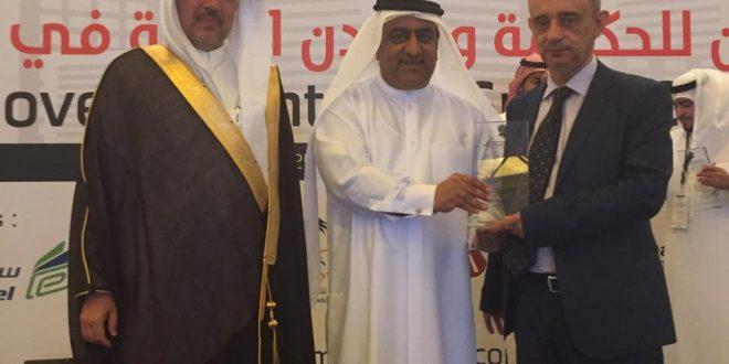 خضر ماجد -جائزة التميز 2019