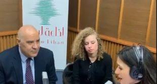 فلحة اذاعة لبنان