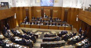 مجلس النواب جلسة الثقة