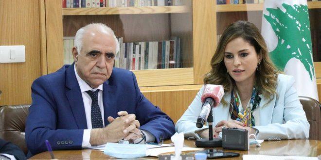 _زيارة الوزيرة عبد الصمد لنقابة المحررين 1