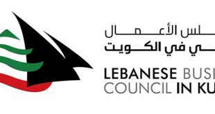 مجلس الأعمال اللبناني في الكويت1