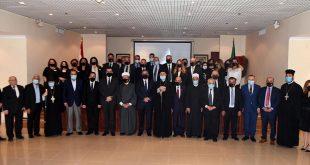 لقاء وفاء للأمير الراحل في سفارة لبنان في الكويت
