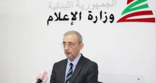 عبد الصمد و رابطة خريجي الاعلام 3