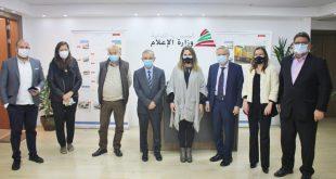 عبد الصمد و رابطة خريجي الاعلام