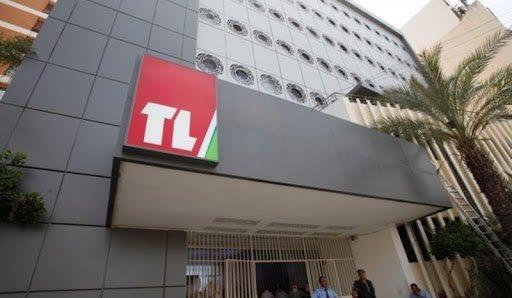 تلفزيون لبنان