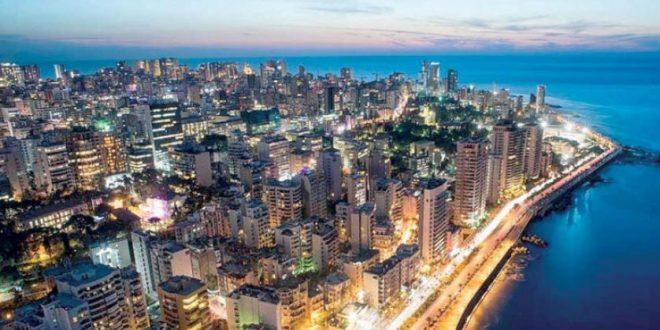 بيروت 1