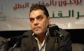 سمير القنطار