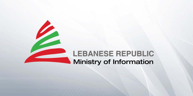 english logo - minister of information