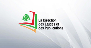 french logo - moudiriyyet dirasat
