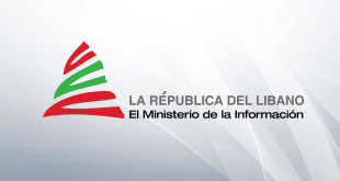 spanish logo - minister of information