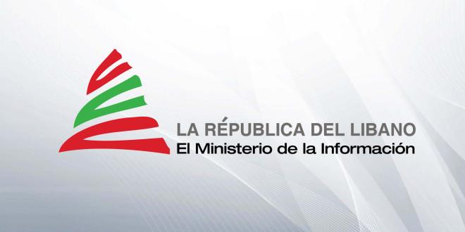 spanish logo - minister of information