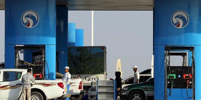 UAE-GCC-ECONOMY-REFORM-OIL