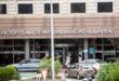 Sant Cugat del Valles. 15.09.2016 Exteriores del Hospital General de Catalunya Carpio Idesalud. Se investigan irregularidades. Foto Robert Ramos
