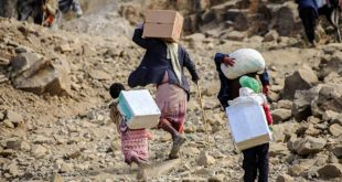 اليمن المجاعة