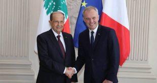 Aoun-Rugy