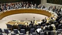 Réunion d'urgence du Conseil de sécurité