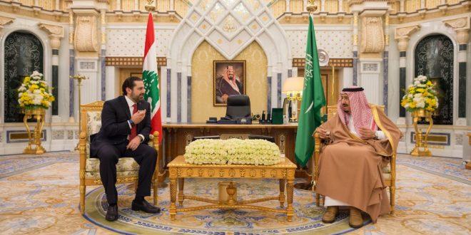 Hariri Riyad