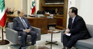 Aoun et Bruno