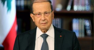 aoun teacher